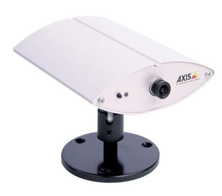 تصویر اولین دوربین آی پی